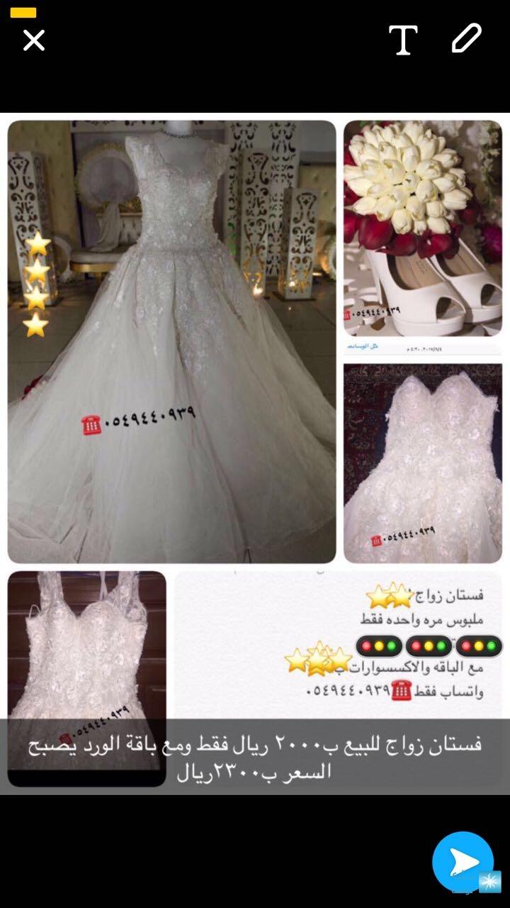 73bf9b3c320be فستان زفاف