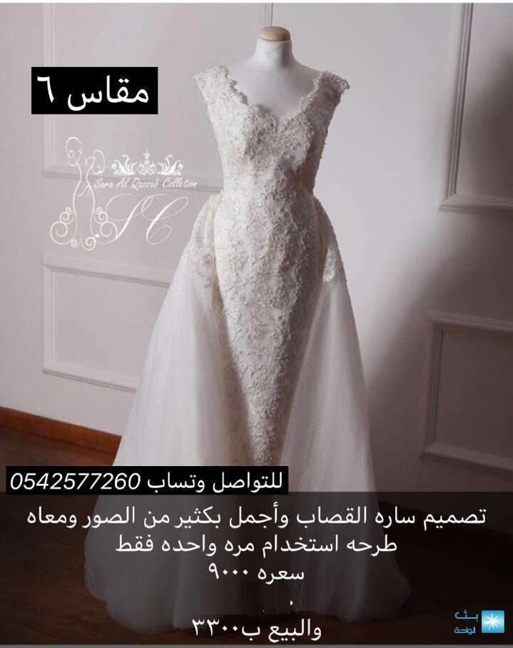 bb15ed2347146 فستان زواج للبيع